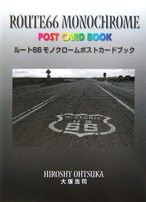 ルート66モノクロームポストカードブック