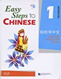 Easy Steps to Chinese Textbook 1 (v. 1)