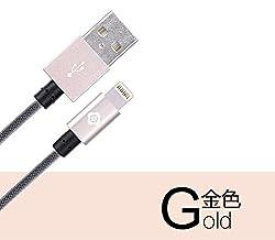 Totu Design Glory Series Nylon Version 120CM USB Cable for Apple