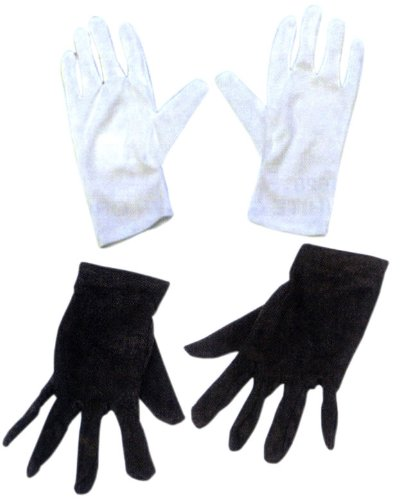 White Gloves-Short Cotton