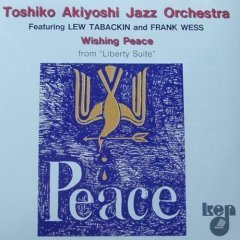 Wishing Peace from Liberty Suite by Toshiko Akiyoshi Jazz Orchestra, Lew Tabackin and Frank Wess