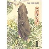 Mushishi: 1di Yuki Urushibara