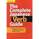 The Complete Japanese Verb Guide ~ Hiroo Japanese Ctr