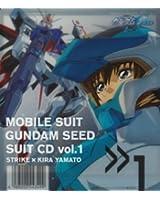 機動戦士ガンダム SEED スーツCD (1) ストライク×キラ・ヤマト