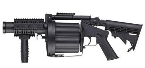 How To Make An Airsoft Grenade Launcher