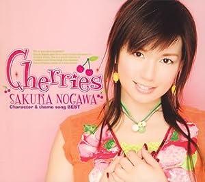 Sakura Nogawa - Nogawa Sakura: Character Best - Amazon.com Music