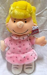 "Peanuts Camp Snoopy Sally 12"" Plush Doll"