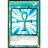 遊戯王カード 【死者蘇生 】【ゴールドレア】GDB1-JP013-GR
