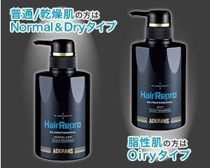 アデランス ヘアリプロ 薬用スカルプシャンプー Normal&Dry (