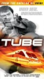 echange, troc Tube [VHS] [Import USA]