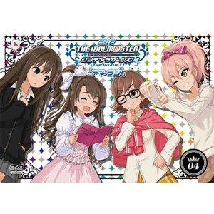 ラジオ アイドルマスター シンデレラガールズ 『デレラジ』DVD Vol.4(DVD-VIDEO)