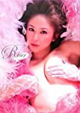 本田理沙写真集「Risa Time Again」