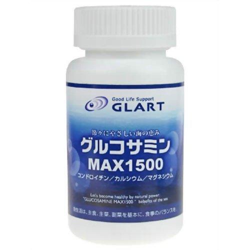 GLART グルコサミンMAX1500 90g