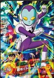【シングルカード】HGD1弾)ジャコ/SR HGD1-14