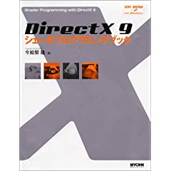 DirectX 9 VF[_vO~OubN