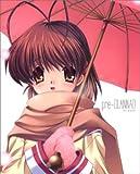 pre-CLANNAD -プリ・クラナド- (RASPBERRY BOOKS)