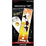 """キャリバー DECO SKIN for """"Wii"""
