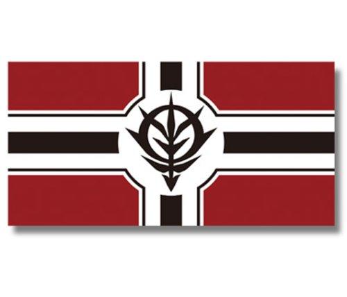 Flag    Zeon Flag Wallpaper
