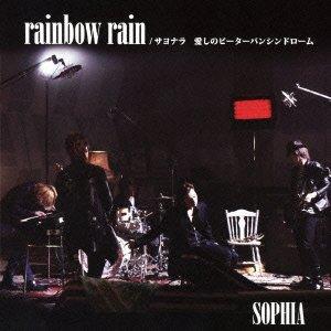 rainbow rain/サヨナラ 愛しのピーターパンシンドローム(DVD付)