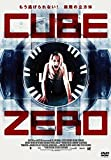 CUBE ZERO [DVD] / ザカリー・ベネット, ステファニー・ムーア, デヴィッド・ヒューバンド, マイケル・ライリー (出演); アーニー・バーバラッシュ (脚本); アーニー・バーバラッシュ (監督)