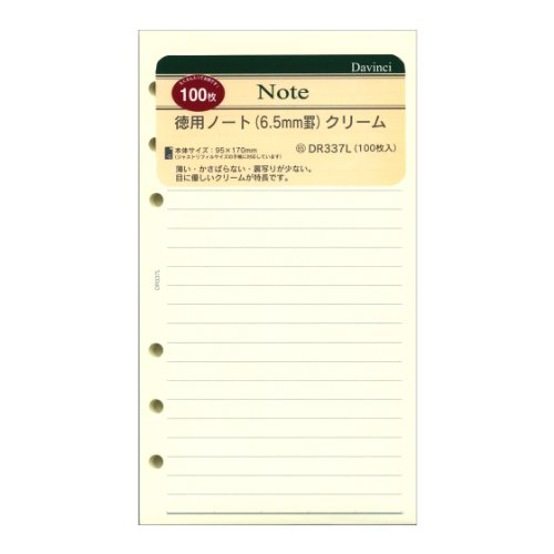 / Da Vinci by Bull size system pocketbook refill value pack Notes [cream] DR337L