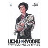 Uchu Kyodai. Fratelli nello spazio: 2di Chuya Koyama
