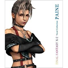 Final Fantasy Paine Wallpapers 2.jpg