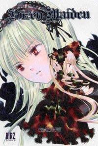 ローゼンメイデン 7 (7) (バーズコミックス)PEACH-PIT
