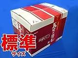 天使の海老 標準サイズ1Kg箱(規格:30/40)を10箱まとめ買い ランキングお取り寄せ