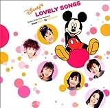 Disney Kids Club プレゼンツ フロム・マム・トゥ・チルドレン ~ディズニー・ラヴリー・ソングス (CCCD)