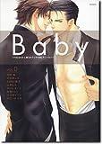 Baby (POE BACKS)