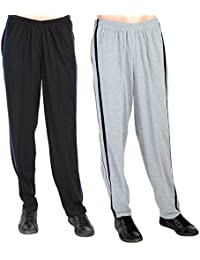 Twin Pack Of Light Grey And Black Lounge Pants For Men