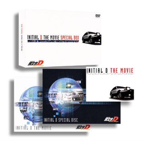 頭文字[イニシャル]D Third Stage SPECIAL BOX 【劇場版】 [DVD]