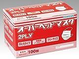 【PackStyle】PSオーバーヘッドマスク 2PLY 平紐
