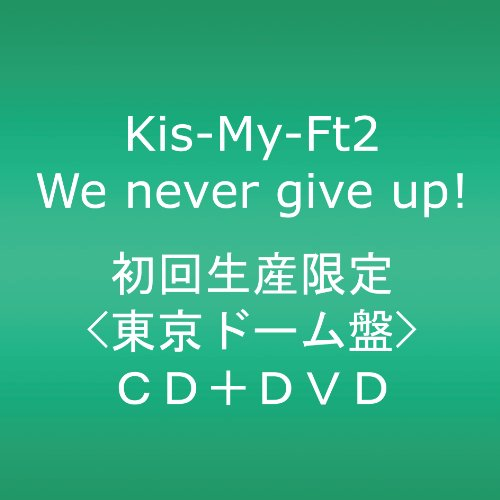 Kis-My-Ft2 3D _Girl