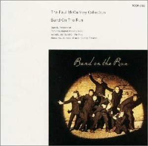 Paul McCartney & Wings - Band On the Run (Remastered) - Mrs. Vandebilt