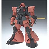 GUNDAM FIX FIGURATION [ZEONOGRAPHY] # 3004b シャア専用リックドム