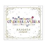 THE IDOLM@STER CINDERELLA GIRLS 2ndLIVE PARTY M@GIC!! アイドルマスター シンデレラガールズ 2nd 限定CD