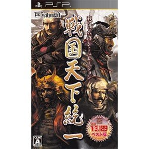 Sengoku Tenka Touitsu (SystemSoft Selection) [Japan Import]
