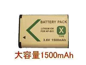 送料無料◆SONY ソニー NP-BX1◆互換バッテリー1500mAh◆DSC-RX100/HDR-AS150/DSC-RX100/DSC-HX300/DSC-WX300