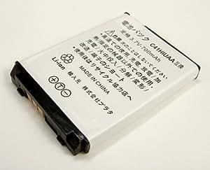 au携帯電話W43H/W51CA用 41HIUAA/51CAUAA互換電池パック