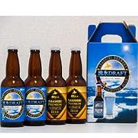 北海道名産品 地ビール 流氷ドラフト+プレミアム4本ギフトセット