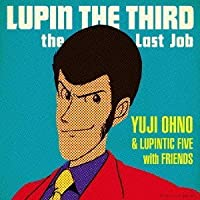 「LUPIN THE THIRD~ the Last Job~」
