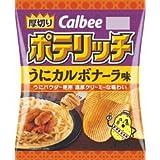 カルビー ポテリッチ うにカルボナーラ味 1箱(12袋)