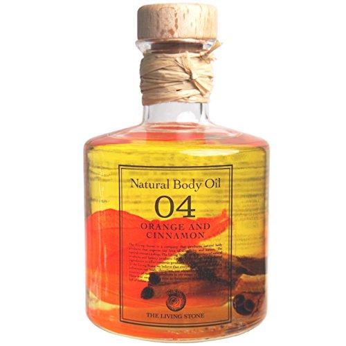 リビングストーン ナチュラルオイル 04 オレンジ&シナモン 200ml