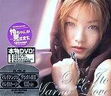 恋マロン DVDスペシャルエディション