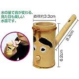 水笛(竹製玩具)
