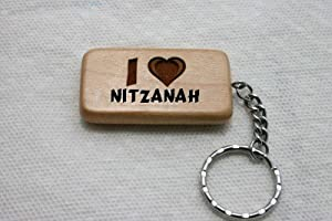 Wooden keychain with I Love Nitzanah (first name/surname/nickname)