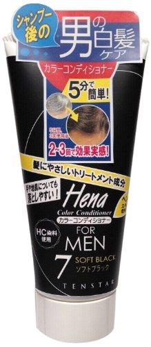 カラーコンディショナー FOR MEN