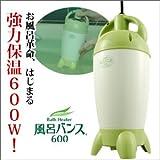★風呂バンス 600(ed015) (番号:n / 商品内訳:本体、トレー、スイッチ固定台)